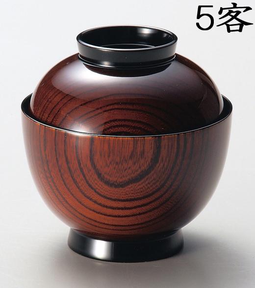 【送料無料】越前漆器 小吸物椀 木地呂 5客 (木製 漆塗 うるし塗) 901205 803102 (松屋漆器)