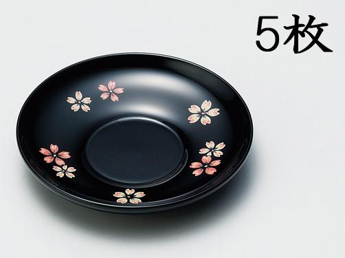 【送料無料】越前漆器 桜ちらし 4.0茶托 黒 5枚(木製、漆塗、うるし塗) 905501 806904