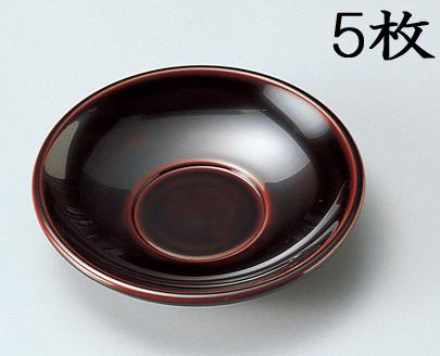 【送料無料】越前漆器 茶托 溜 5枚 (木製、漆塗、うるし塗) 905505 807001