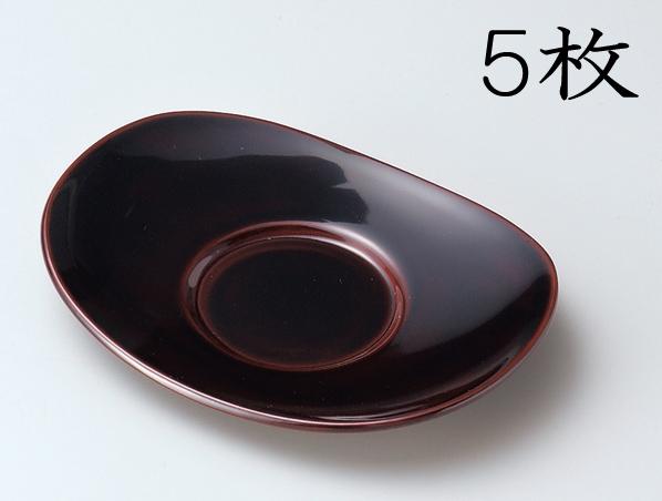 【送料無料】越前漆器 4.5小判茶托 溜 5枚 (木製、漆塗、うるし塗) 905503 807003 (松屋漆器)