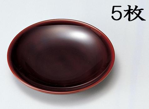 【送料無料】越前漆器 銘々皿 溜 5枚 (木製、うるし塗、漆塗) 906005 807505