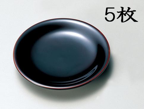 【送料無料】越前漆器 銘々皿 5寸丸 溜 5枚(木製、うるし塗、漆塗) 906008 807511 (松屋漆器)
