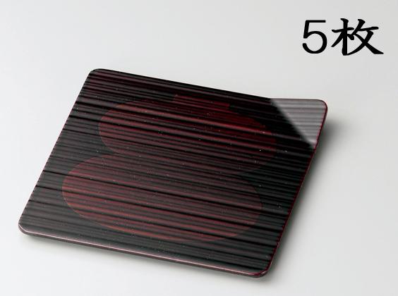 【送料無料】越前漆器 4.5吹上銘々皿 瓢箪白壇 5枚 (木製 ウレタン塗) 906104 807602 (松屋漆器)