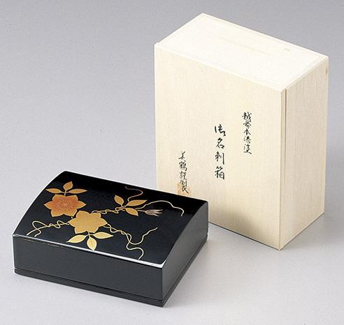 【送料無料】越前漆器 名刺箱 鉄仙(大)黒 911401 (名刺入れ 小物入れ) (松屋漆器)