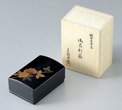 【送料無料】越前漆器 名刺箱 山茶花(小)黒 911405 (名刺入れ 小物入れ) (松屋漆器)