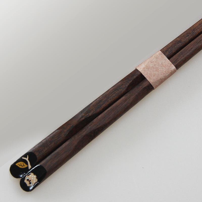 若狭塗り 箸 天削げ ふくろう 黒 23cm (若狭箸、お箸、木製、小浜、マイ箸) 001-444
