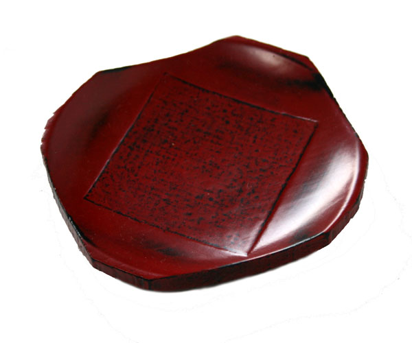 布貼りで木製 根来塗 返品不可 完売 うるし塗 の小粋な銘々皿 盛皿 です 4.5角銘々皿 木製 根来 001-560