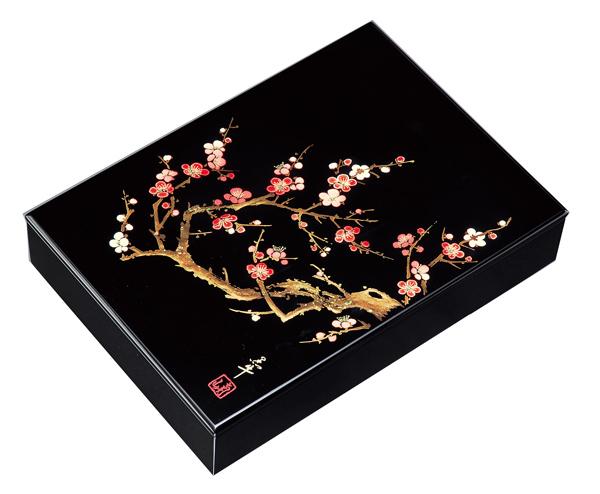 紀州漆器 木製 板蓋文庫 11.0 黒 香林A4判 22755/21815(書類入れ 書類整理箱)