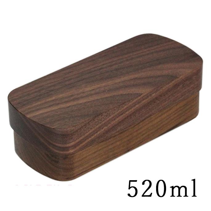 【送料無料】ウォルナット くりぬき弁当箱 ナノコート(食洗機対応) TypeS-4 日本製(木製 お弁当箱 おしゃれ 一段)くり抜き