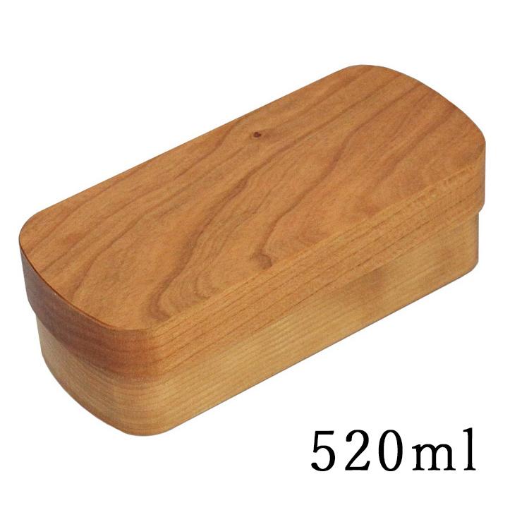 【送料無料】ブラックチェリー くりぬき弁当箱 ナノコート(食洗機対応) TypeS-4 日本製(木製 おしゃれ 一段 子供 運動会 くり抜き)