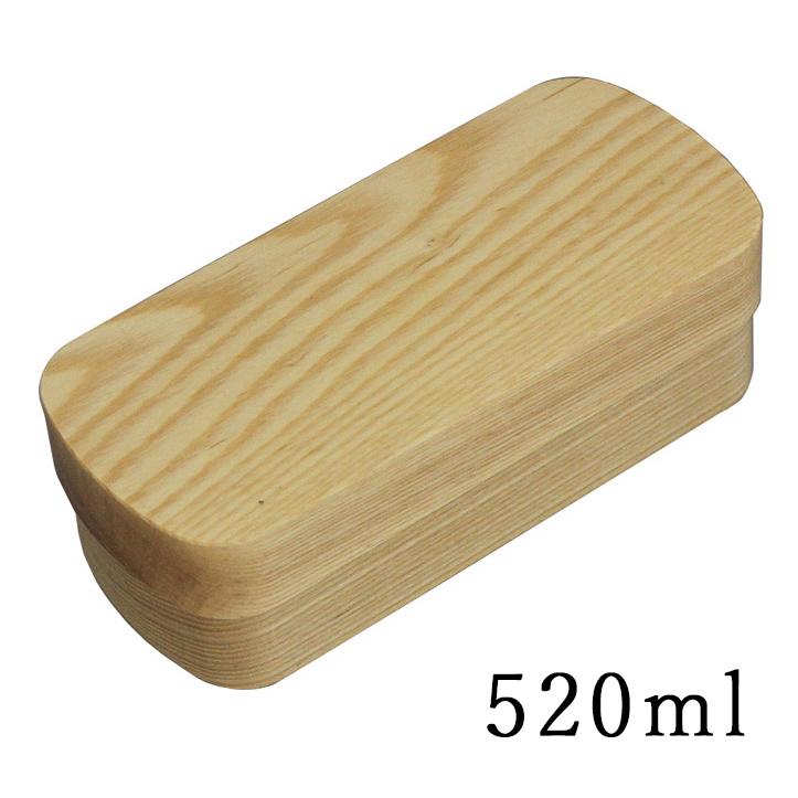 【送料無料】ホワイトアッシュ くりぬき弁当箱 ナノコート(食洗機対応) TypeS-4(木製 おしゃれ 一段 子供 運動会 くり抜き)