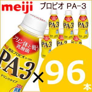 明治 プロビオヨーグルトドリンクタイプ PA-3 112ml×96本 プリン体と戦う乳酸菌 pa3 PA3 ヨーグルト ドリンク