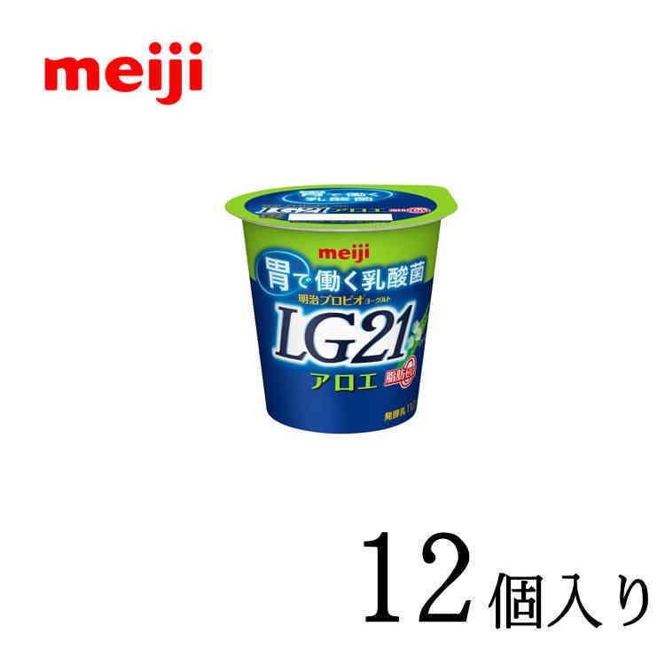 予約販売 アロエ葉肉 脂肪ゼロタイプのLG21乳酸菌入りヨーグルト 明治プロビオヨーグルトLG21 登場大人気アイテム アロエ脂肪 0 112g×12個