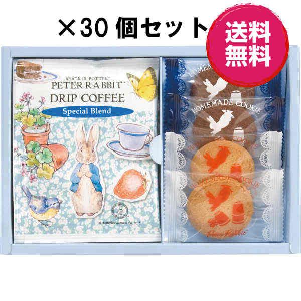 送無★贈り物 ギフト★ ピーターラビットコーヒー&スイーツギフト 30個セット