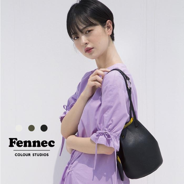 Fennec Bucket Bag フェネック バケットバック ショルダーバック 韓国 ファッション レザー レディース ブランド 旅行 プレゼント ギフト 【送料無料】