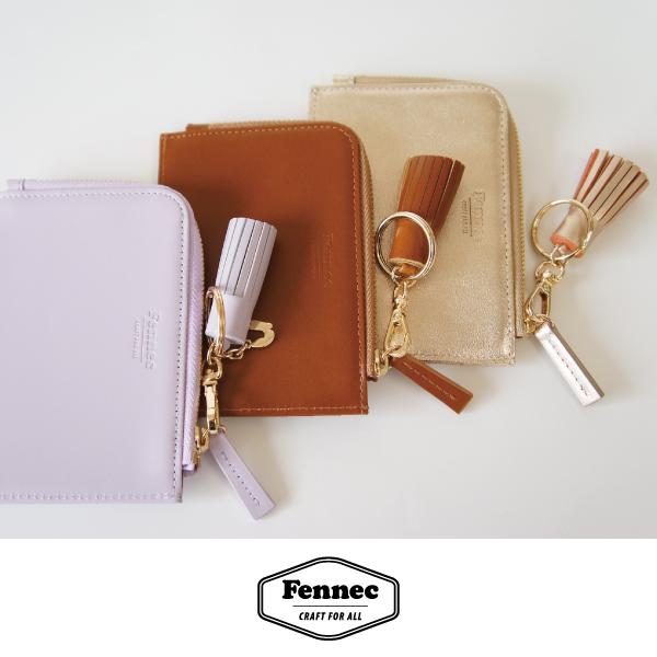 Fennec Leather Mini Tassel fenekkurezaminitasseruchamu Wallet Pocket,Mini pocket,Mini Wallet对应