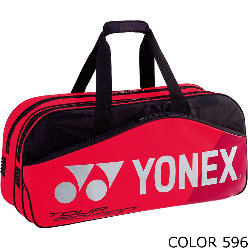 YONEX(ヨネックス) BAG1801W トーナメントバッグ ラケット2本収納