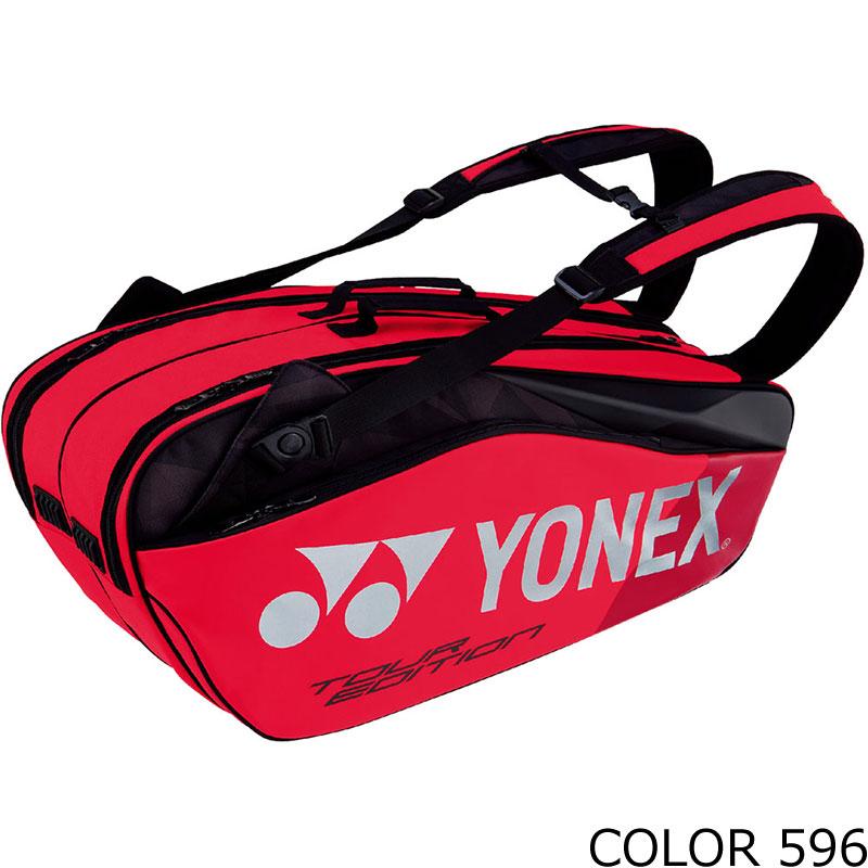YONEX(ヨネックス) BAG1802R ラケットバッグ6 ラケット6本収納