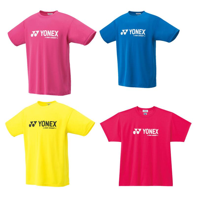 ベリークール素材を使用したTシャツ ウェア バドミントン テニス メンズ レディース 毎日続々入荷 ユニセックス メール便OK YONEX ベリークールTシャツ UVカット お見舞い 吸汗速乾 Tシャツ 16201 制電 男女兼用 ベリークール ヨネックス
