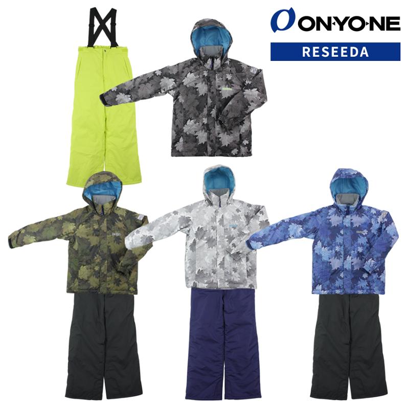 ONYONE RESEEDA(オンヨネ レセーダ) RES72005 スキーウェア ボーイズ 上下セット 小学生 中学生 130 140 150 160サイズ