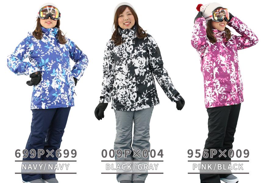 人気のボタニカル柄! スキーウェア レディース ONYONE(オンヨネ) ONS81530 スキースーツ 上下セット 女性用 スキー スノーボード 中綿