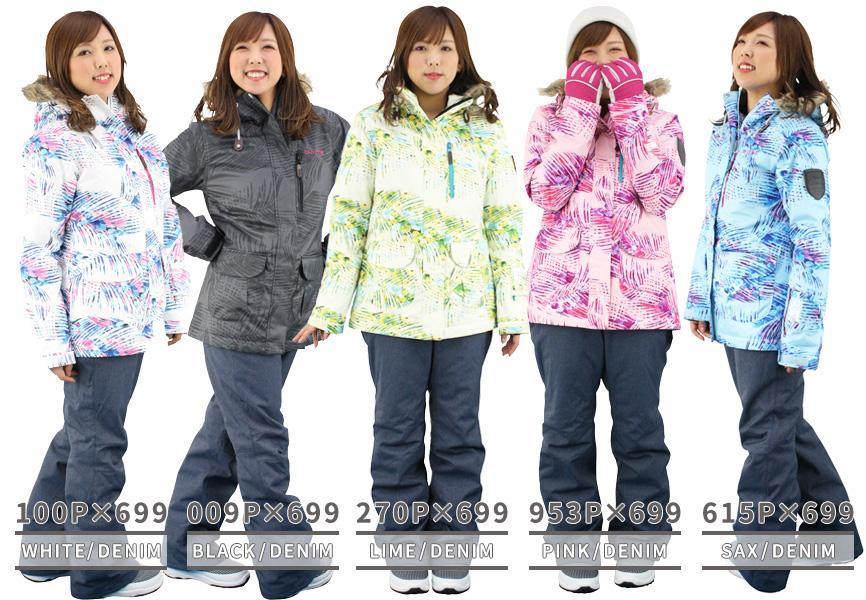 スキーウェア レディース ONYONE(オンヨネ) ONS81532 上下セット スキー スノーボード