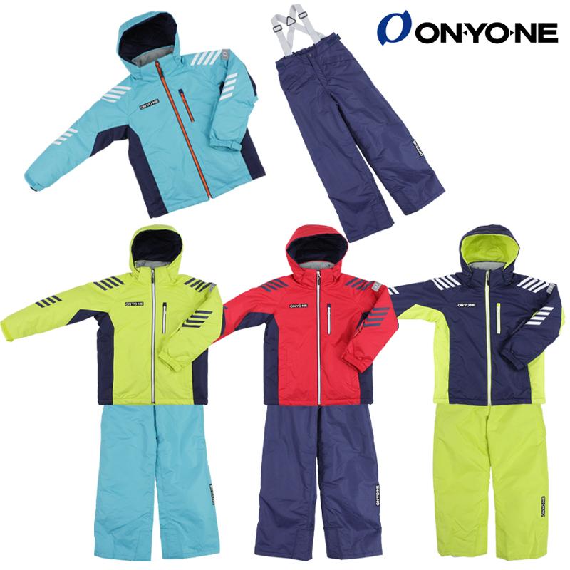 スキーウェア ジュニア ONYONE(オンヨネ) ONS72101 JUNIOR SUIT 上下セット
