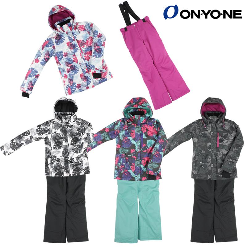 ONYONE(オンヨネ) ONS82532 LADIES SUIT レディース スキーウェア 上下セット