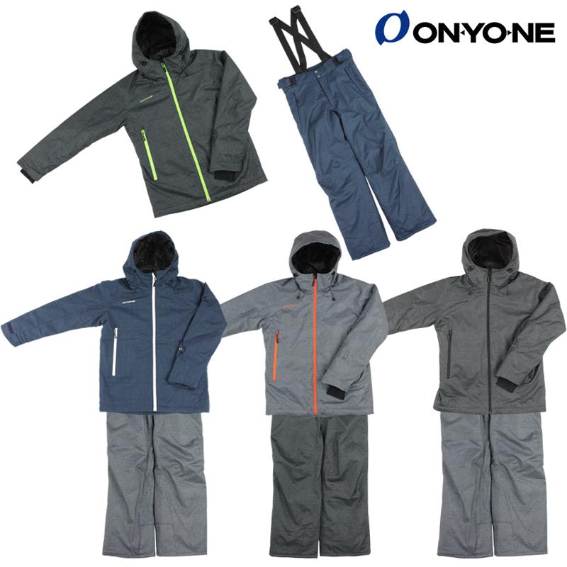 スキーウェア メンズ ONYONE(オンヨネ) ONS92522 MENS SUIT 上下セット