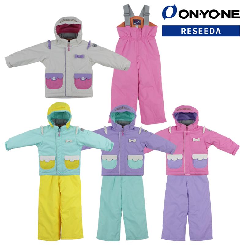 【送料無料】ONYONE RESEEDA(オンヨネ レセーダ) RES52002 スキーウェア ガールズ ジュニア 上下セット 小学生 90 100 110 120サイズ