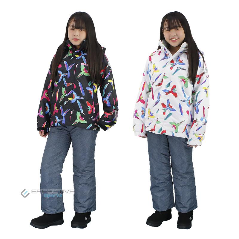 インディゴ風のパンツと鮮やかな鳥の柄ジャケットが映えます スキーウェア ジュニア ガールズ ONYONE オンヨネ RESSEDA レセーダ RES62006 上下セット サイズ調節 160サイズ 中学生 誕生日/お祝い ショッピング 女の子 中綿 撥水加工 150 140 130 小学生