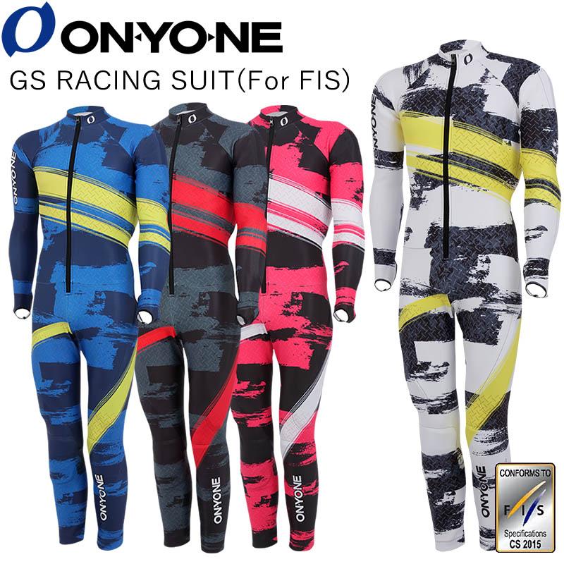 ONYONE(オンヨネ) ONO93070 【予約商品】GS RACING SUIT(For FIS) レーシングスーツ メンズ