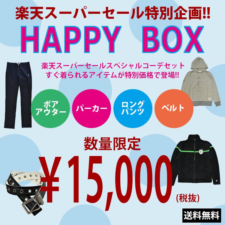 【送料無料】福袋HAPPY BOX お得なセット efficace-homme エフィカスオム