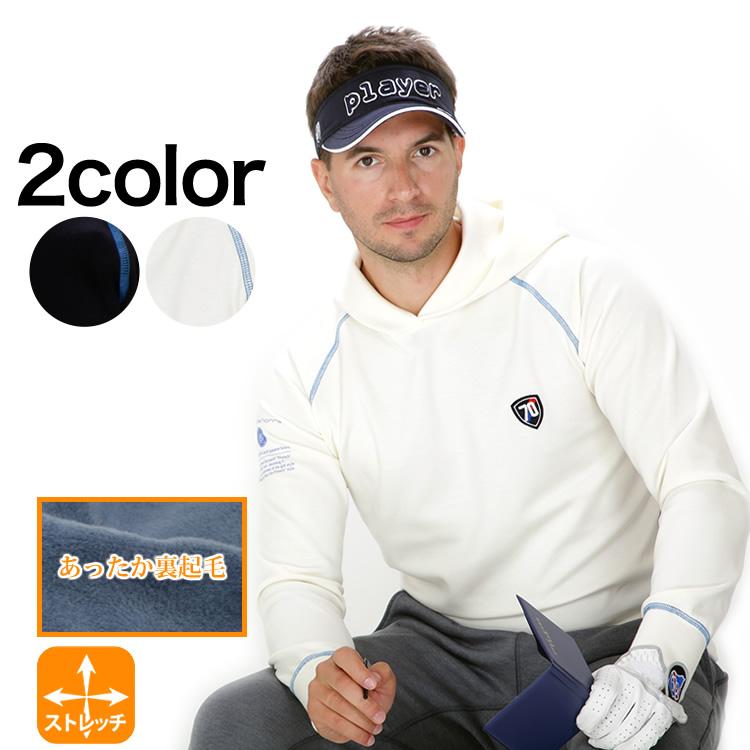 裏起毛ストレッチパーカー efficace-homme/エフィカスオム 秋冬ゴルフウェア【日本製】