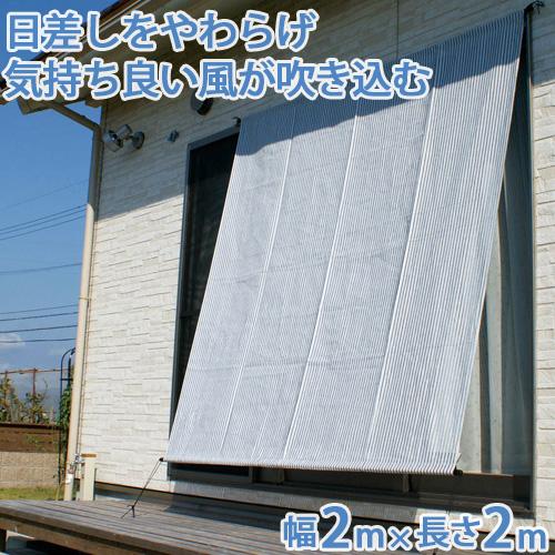 日よけのシート つりさげ 2m×2m クールホワイト シェード おしゃれ 庭 ベランダ スクリーン 窓 すだれ 目隠し 節電 紫外線 対策 タープ 省エネ 金TD