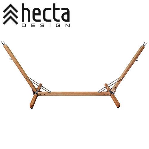 ウッド ハンモック スタンド 単品 自立式 HHS5002 hecta design 室内 アウトドア 屋外 おしゃれ 屋上 ベランダ バルコニー 丈夫