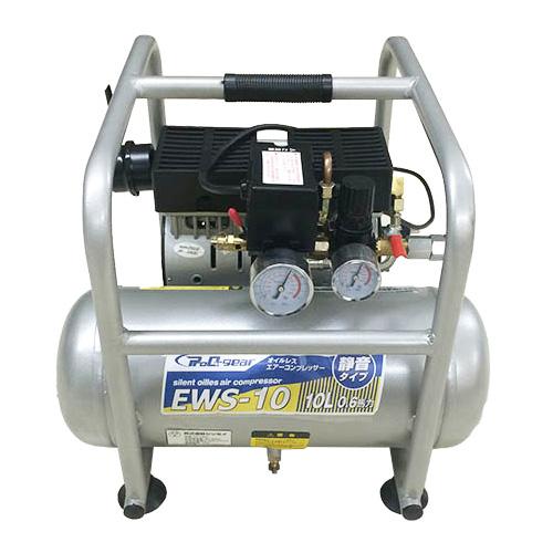 静音 エアーコンプレッサー 100v 10L EWS-10 シンセイ 小型 タイヤ 空気入れ DIY コンパクト シN直送