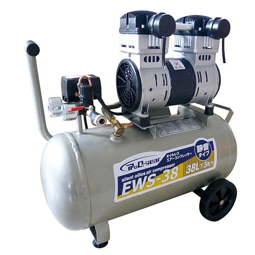 静音 オイルレス エアーコンプレッサー 100v 38L EWS-38 シンセイ タイヤ インパクト DIY 掃除 エアーツール シN直送