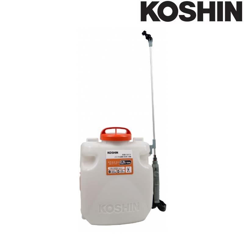 充電式噴霧器 SLS-7 容量7L [縦型二頭口 / 泡状除草噴口] 重量3.3kg 工進 KOSHIN 背負式 除草 消毒 散布 シB 代引不可