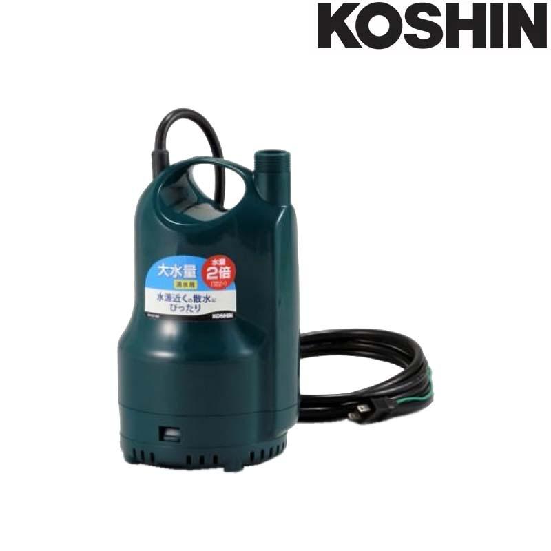 清水用水中ポンプ ポンディ SM-525 [50Hz] 大水量タイプ 吐出口径25mm(G1″) 全揚程9.5m 重量4.8kg 工進 KOSHIN 散水 給水 シB 代引不可
