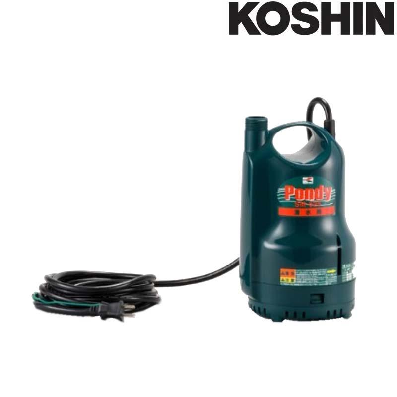 清水用水中ポンプ ポンディ SM-625 [60Hz] 大水量タイプ 吐出口径25mm(G1″) 全揚程10m 重量4.8kg 工進 KOSHIN 散水 給水 シB 代引不可