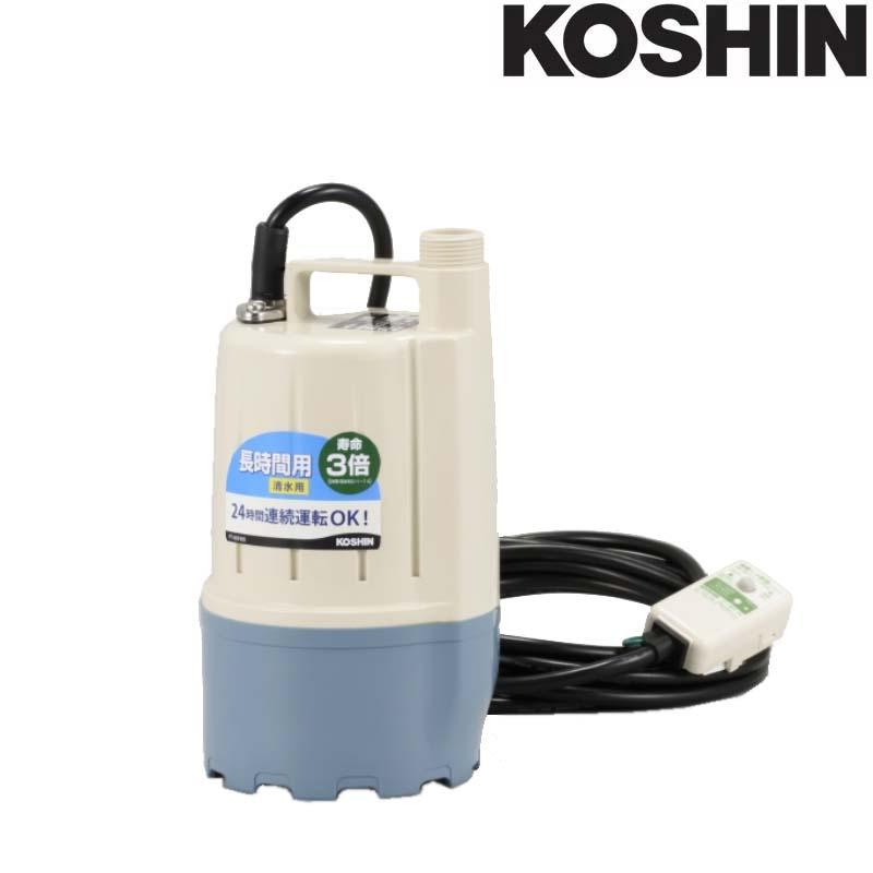 清水用水中ポンプ ポンディ フルタイム FT-625 [60Hz] 長時間用 吐出口径25mm(G1″) 全揚程6.5m 重量4.5kg 工進 KOSHIN 散水 給水 シB 代引不可