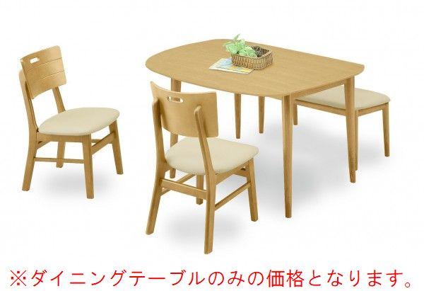 ダイニングテーブル オルガ 130 変形