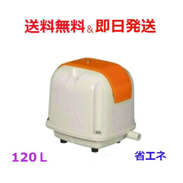 安永(ヤスナガ YASUNAGA) エアーポンプ AP-120F [浄化槽 エアーポンプ エアポンプ ブロワー ブロアー AP120F]