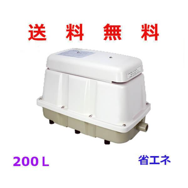 【2年保証対象】日東工器 メドー LAM-200 [浄化槽 エアーポンプ エアポンプ ブロワー ブロアー ]