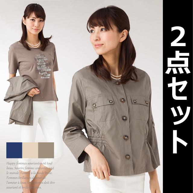 100%綿七分袖ノーカラージャケット半袖Tシャツ3通りの着こなし可能です トップス 上品 アウター 810 メール便不可 高級 レディース