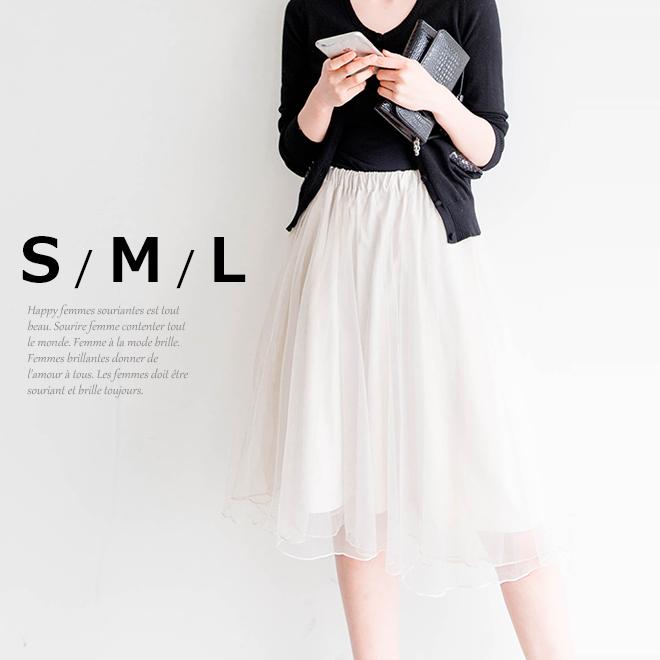 2層 チュールスカート ミディ丈 裏地あり ミモレ丈 スカート 大人可愛い 上品 小さいサイズ 大きいサイズ S M L レディース