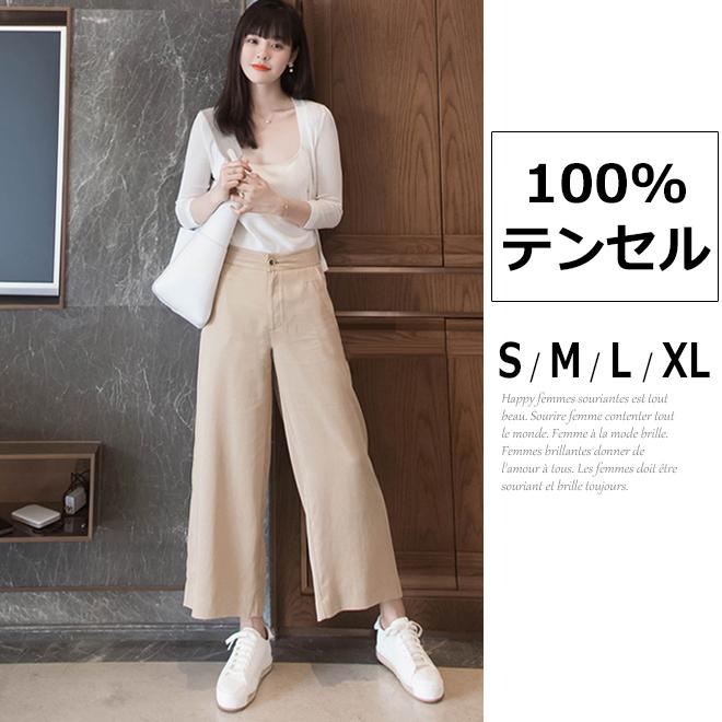 テンセル100% 9分丈 人気の製品 ワイドパンツ レディース パンツ 春 夏 格安 キャメルベージュ ズボン 大きいサイズ L XL ボトムス M 小さいサイズ S 在庫わずか