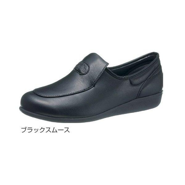 アサヒシューズ 快歩主義L122(足囲3E)/ブラックスムース 22.0cm
