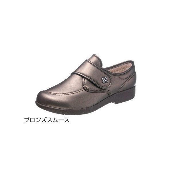 アサヒシューズ 快歩主義L118(足囲3E)/ブロンズスムース 23.0cm